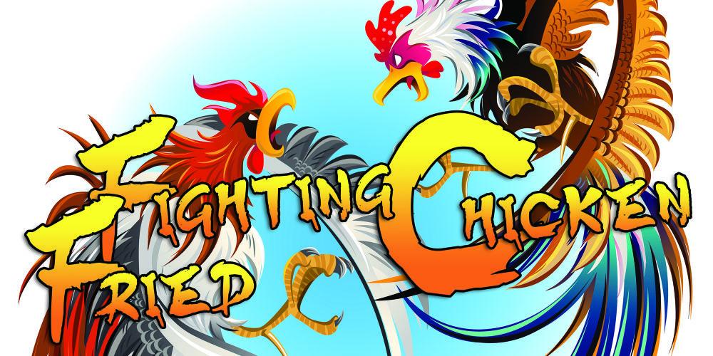 Musha_Shugyo_Fighting_Fried_Chicken